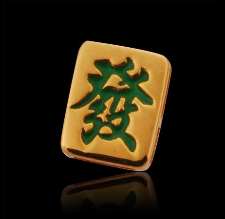 Mahjong Pendant II